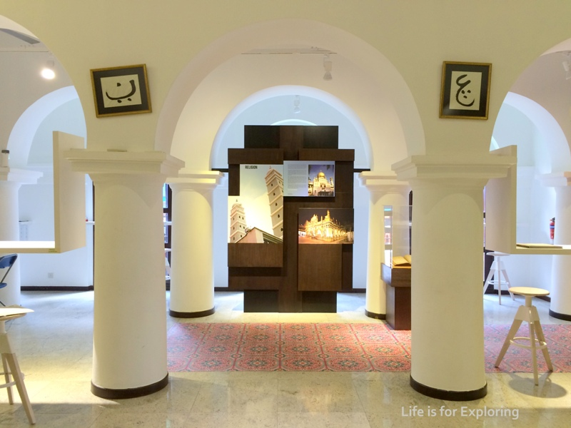 L.I.F.E Nagore Dargah Indian Muslim Heritage Centre (1)