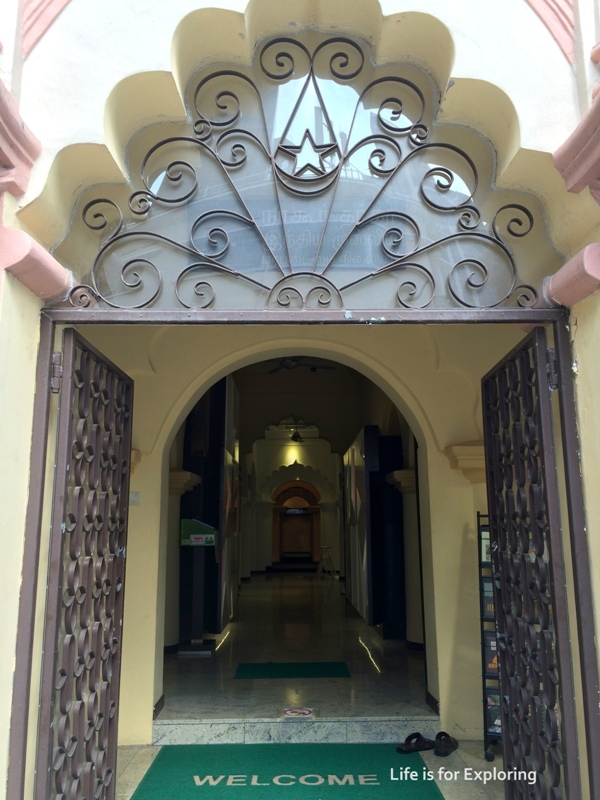 L.I.F.E Nagore Dargah Indian Muslim Heritage Centre (3)