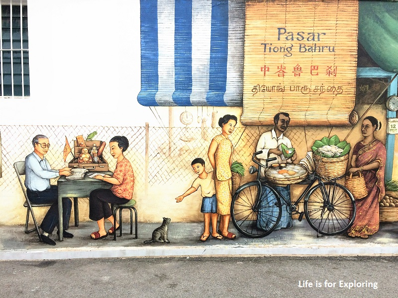 L.I.F.E - Tiong Bahru Mural1