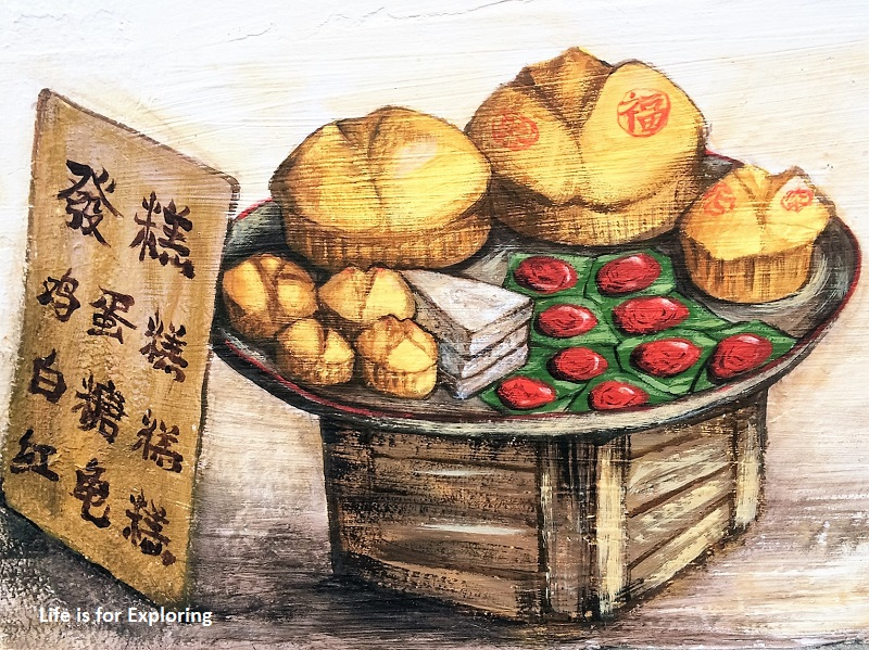 L.I.F.E - Tiong Bahru Murals (1)