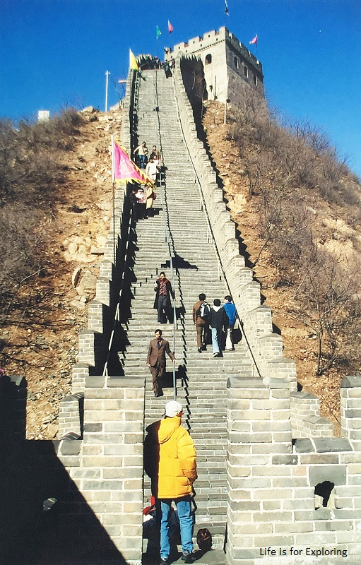 L.I.F.E Beijing Great Wall of China (2)