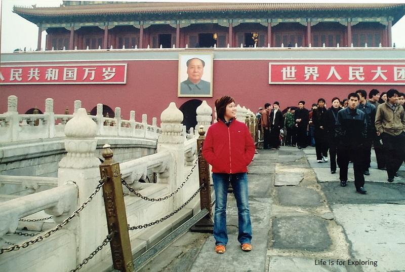 L.I.F.E China Beijing Forbidden City (2)