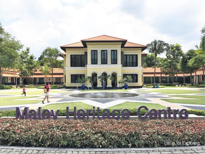 L.I.F.E Malay Heritage Centre (1)