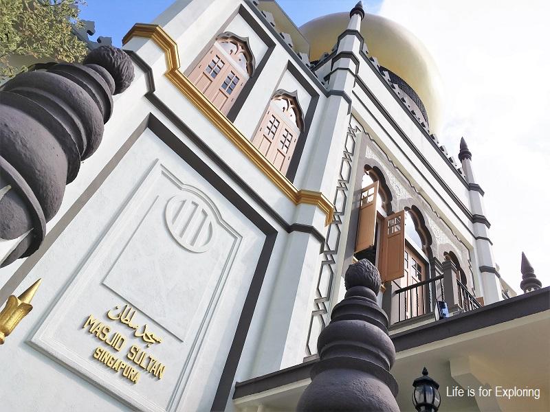 L.I.F.E Sultan Mosque (7)